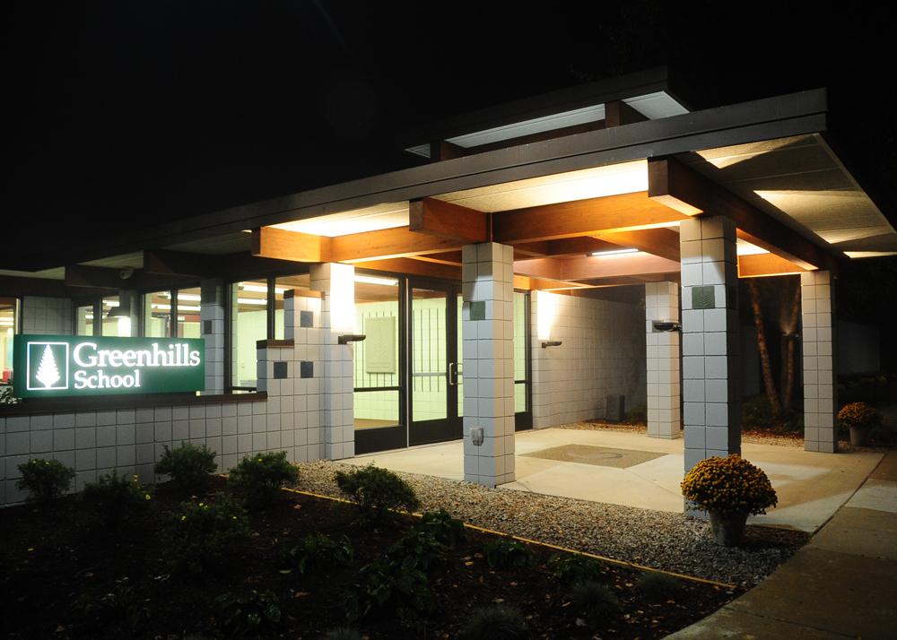 Greenhills-entrance